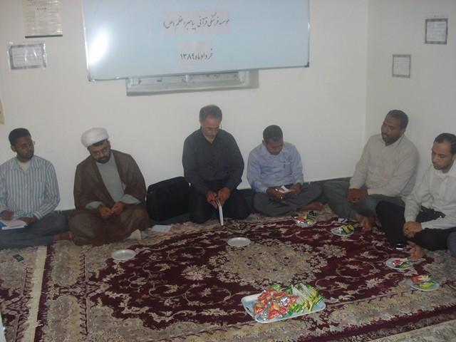 نشست تخصصی قرآنی در قشم برگزار شد