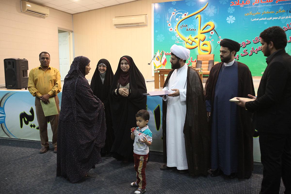 مراسم جشن میلاد حضرت زهرا در تالار وحدت قشم برگزار شد