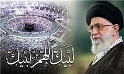 تسلیت رهبر معظم انقلاب برای درگذشت حسن دانش