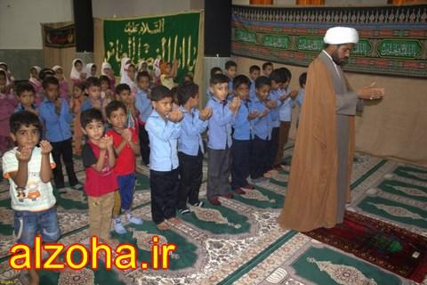 گزارش تصویری حضور کودکان مهد مبین در مسجد