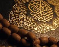 برگزاری دوره آموزش قرآن به زبان انگلیسی در قشم