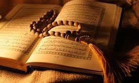 برگزاری دوره آموزش روخوانی و روانخوانی قرآن در موسسه فرهنگی قرآنی پیامبراعظم(ص) قشم