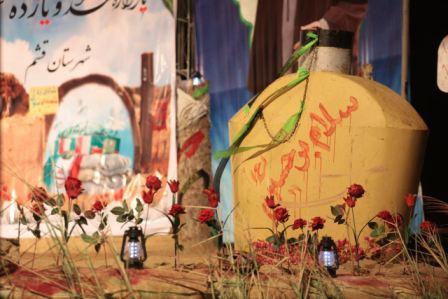 فیلم مستند شهدای مسجد صاحب الزمان (عج) قشم