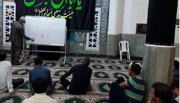 دومین جلسه دوره آموزش رایگان پرورش قارچ در قشم برگزار شد