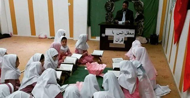 محفل انس با قرآن در مدرسه شجره طیبه قشم برگزار شد