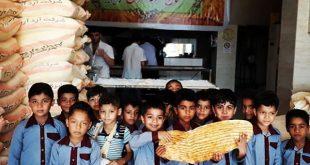 بازدید قرآن آموزان مهد مبین قشم از نانوایی