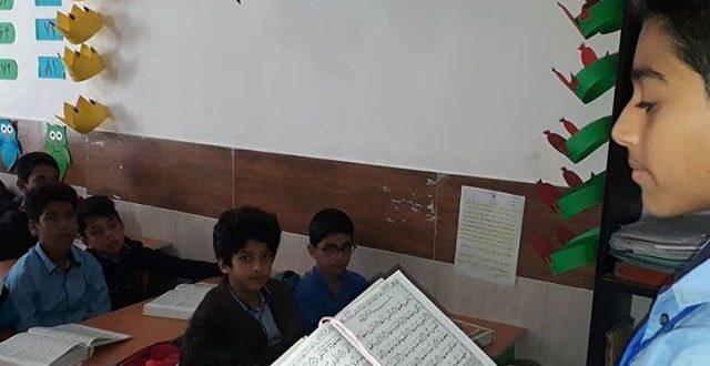 برگزاری کلاس آموزش صوت و لحن قرآن کریم در قشم