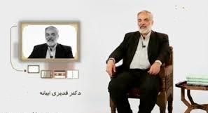 همایش گفتمان انقلاب اسلامی باحضور قدیری ابیانه
