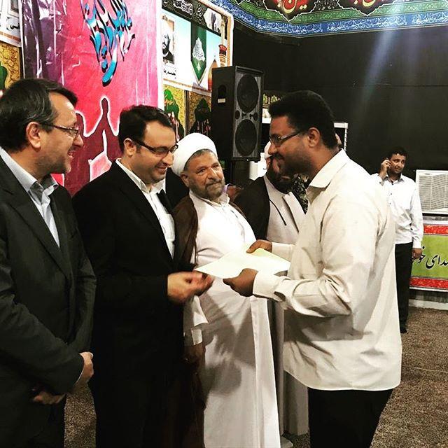برگزاری مراسم اختتامیه کلاس های اوقات فراغت تابستان مسجد صاحب الزمان(عج)قشم