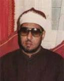 تلاوت مجلسی استاد محمد عمران