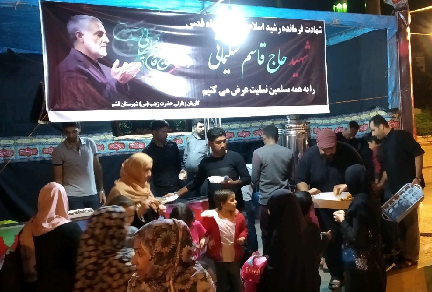 برپایی مواکب شهر قشم به یاد سردار شهید حاج قاسم سلیمانی