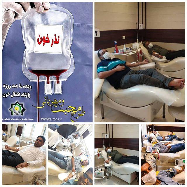حضور جوانان شهر قشم در طرح نذر اهدای خون جهت رفع بلا و بیماری
