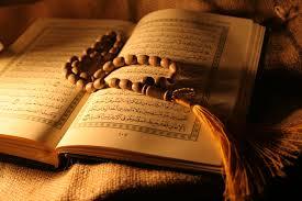 آغاز ثبت نام دوره جدید آموزشیار روخوانی و روانخوانی قرآن در مؤسسه پیامبراعظم(ص) قشم