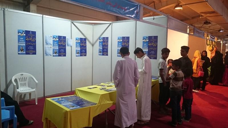غرفه موسسه در نمایشگاه علوم قرآنی قشم