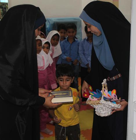 جشن بازگشایی کلاس های مهد کودک مبین قشم برگزار شد