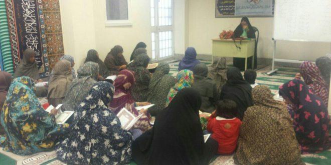 کلاس آموزش روخوانی و روانخوانی قرآن برای مددجویان کمیته امداد برگزار شد