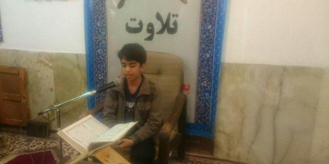 محفل قرآنی با حضور قاری نوجوان «محمد جواد محسنی» برگزار شد