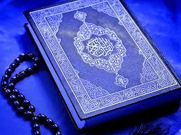 برگزاری کلاس روخوانی و روانخوانی قرآن کریم در محل موسسه پیامبراعظم(ص) قشم