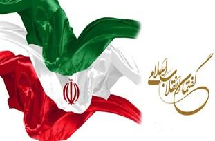 در گفت و گو با فارس عنوان شد: اجرای طرح محبت ویژه بزرگداشت دهه فجر در قشم