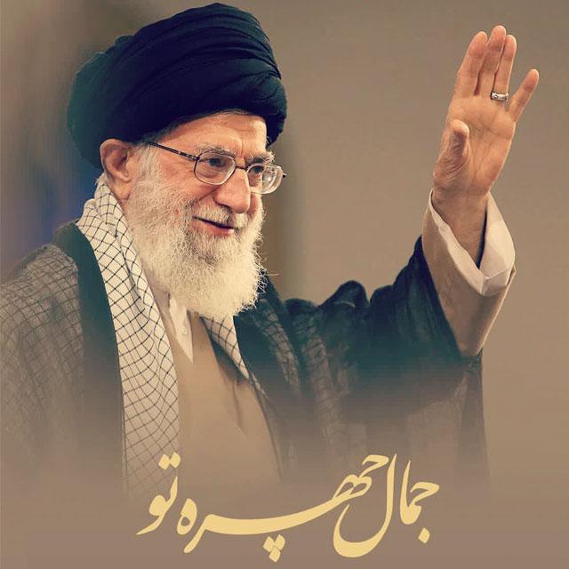 ترتیل قرآن با قرائت رهبر معظم انقلاب، امام خامنه ای(مدظله العالی)