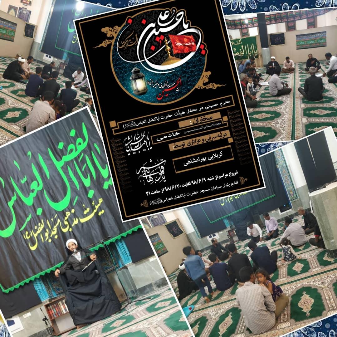 گزارش تصویری مراسمات شب دوم محرم در قشم