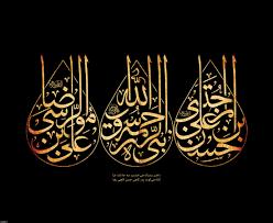 قرآن آموزان مهد مبین قشم در مراسم عزاداری آخر ماه صفر شرکت کردند