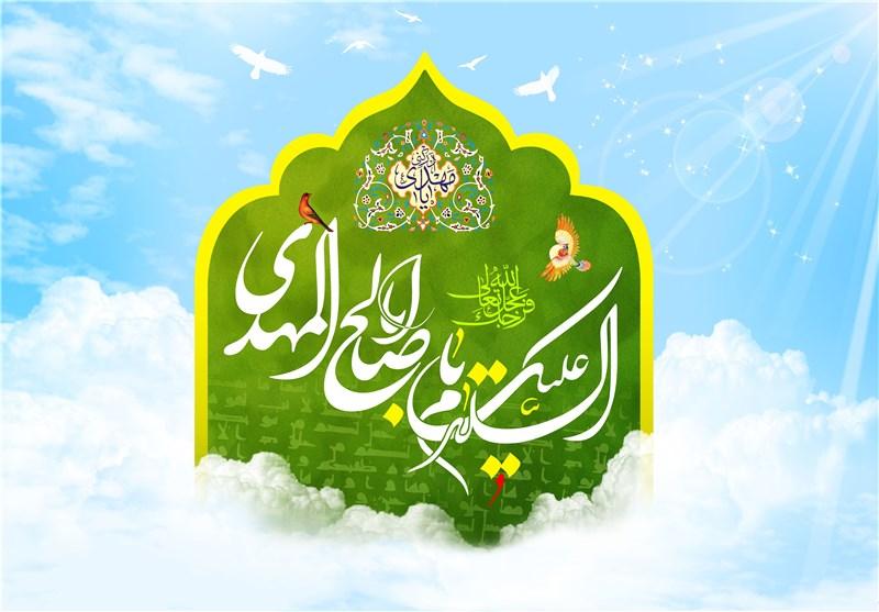 جشن آغاز امامت امام زمان (عج) در مهد مبین قشم
