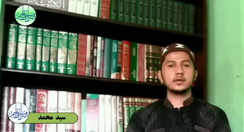 به مناسبت عید سعید غدیر با حضور مبلغ کشور اندونزی+فیلم
