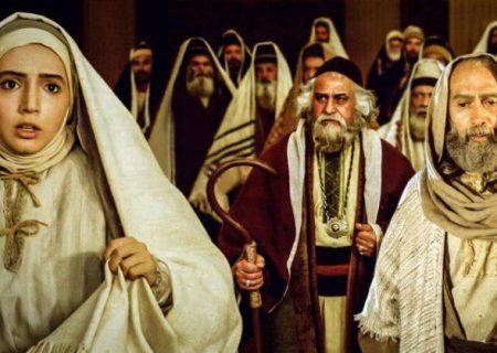 پیام آوران حی – حضرت مریم مقدس