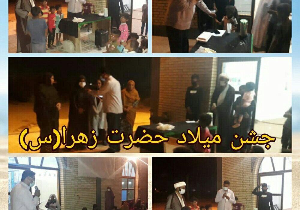 برگزاری جشن میلاد حضرت زهرا (س) و امام خمینی(ره) در قشم