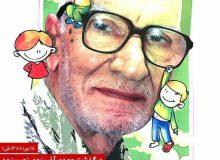 خودم را از جهت رسیدگی به فرزندانم مدیون این مرد و کتاب این مرد میدانم